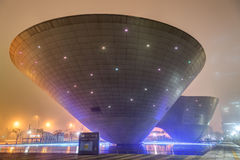 Tri-Bowl building in Icheon at dusk Royalty Free Stock Photography