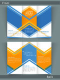 Tri-Fold template, brochure or flyer design. Royalty Free Stock Images