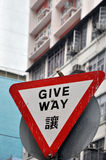 Triangular give way traffic warning board and a bird Royalty Free Stock Photo