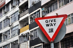 Triangular give way traffic warning board and 2 birds Stock Photography
