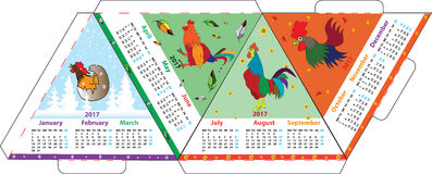 Triangular layout A4 calendar for 2017 Rooster Royalty Free Stock Images