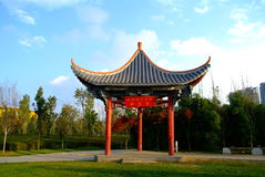 Chinese Triangular Pavilion. Triangular Pavilion in campus of china Royalty Free Stock Image