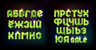Triangular russian font stock photography