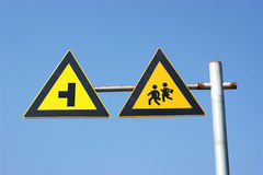 Triangular traffic signs Stock Photography