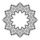 Tribal circle ornament on the white background. Royalty Free Stock Photos