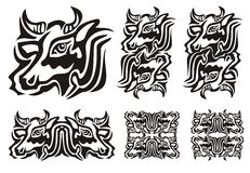 Tribal cow symbols Royalty Free Stock Image