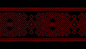 Tribal, ethnic seamless pattern with geometric folk element Royalty Free Stock Photo
