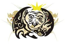 Tribal monkey splashes with coin Stock Photo