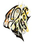 Tribal tiger head text colorful pattern Royalty Free Stock Photo