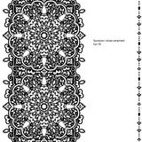 Tribal vector ethnic Mexican,  African ornament Stock Images