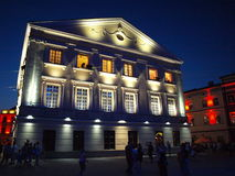 Tribunal de tête, Lublin, Pologne Photos stock