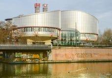 Tribunal Europeo de Derechos Humanos del ECHR Imagen de archivo