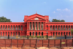 Tribunal superior de Karnataka Imágenes de archivo libres de regalías