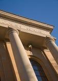 tribunale della contea della costruzione Immagini Stock Libere da Diritti