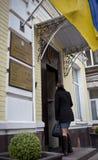 Tribunale di prima istanza di Pechersky di Kyiv Immagine Stock