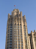 Tribune Tower Royalty Free Stock Images