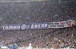 Tribunes de stade de NSK Olimpiyskyi dans Kyiv pendant l'Europa L de l'UEFA Image stock