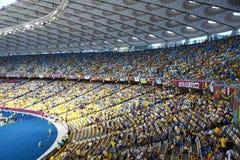 Tribunes van Olympisch stadion in Kyiv Royalty-vrije Stock Afbeelding