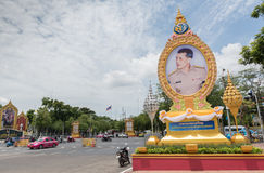 Tribute to The Crown Prince  in honor of his 63th birthday on july 28, 2015. BANGKOK, THAILAND - Jul 23, 2015: Tribute to The Crown Prince  in honor of his 63th Stock Photo