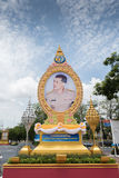 Tribute to The Crown Prince  in honor of his 63th birthday on july 28, 2015. BANGKOK, THAILAND - Jul 23, 2015: Tribute to The Crown Prince  in honor of his 63th Royalty Free Stock Photo