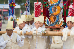Tributes, South Korea Traditional events for the deceased Royalty Free Stock Images