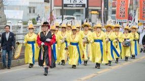 Tributi, eventi tradizionali della Corea del Sud per il deceduto Immagine Stock Libera da Diritti