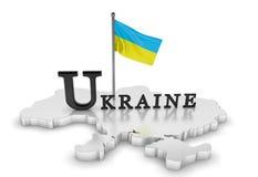 Tributo de Ucrania Fotografía de archivo libre de regalías
