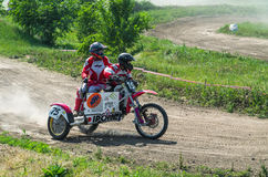 Tricar racer Royalty Free Stock Photos