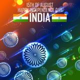 Tricolor και Ashoka Chakra για την ευτυχή ημέρα της ανεξαρτησίας Ινδού απεικόνιση αποθεμάτων
