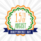 Tricolor badge for Indian Independence Day. Stock Photography