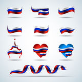 Tricolor russian ribbons. Russian banners. Vector set. Royalty Free Stock Photography