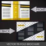 Trifold брошюра магазина корпоративного бизнеса Стоковая Фотография RF