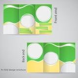 Trifold дизайн брошюры. Стоковое Изображение