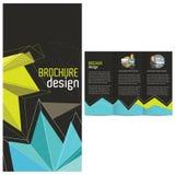 Trifold designmall vektor illustrationer