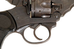 Trigger. Part of old gun.Munition storage and trigger Royalty Free Stock Photos