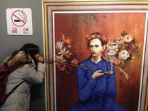 Trikowy oka muzeum Fotografia Royalty Free