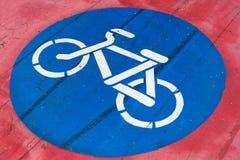 Trilha da bicicleta Fotografia de Stock Royalty Free