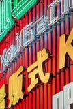 Trillende neonreclame in stadscentrum van Shenzhen, China Stock Fotografie