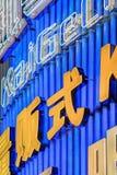 Trillende neonreclame in stadscentrum van Shenzhen, China Stock Afbeelding