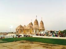 Trimurti寺庙 图库摄影