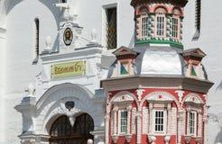 Trindade Lavra de St Sergius foto de stock
