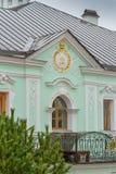 A trindade Lavra de St Sergius Sergiev Posad, Rússia Fotografia de Stock Royalty Free