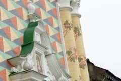 A trindade Lavra de St Sergius Sergiev Posad, Rússia Fotos de Stock