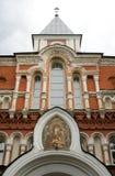Trindade santamente Sergius Maritime Men Monastery imagem de stock