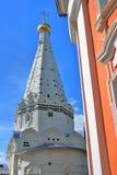 Trindade Sergius Lavra, Sergiev Posad, Rússia Mundo Herit do UNESCO Imagem de Stock
