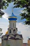 Trindade Sergius Lavra, Sergiev Posad, Rússia Mundo Herit do UNESCO Imagens de Stock Royalty Free