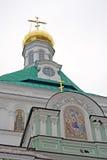 Trinidad Sergius Lavra en Rusia Fotografía de archivo libre de regalías
