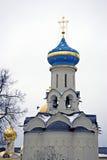 Trinidad Sergius Lavra en Rusia Imagen de archivo