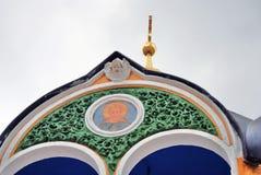Trinidad Sergius Lavra en Rusia Fuente santa de la primavera Fotografía de archivo