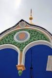 Trinidad Sergius Lavra en Rusia Fuente santa de la primavera Fotos de archivo libres de regalías